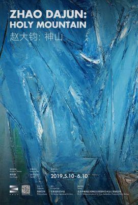 ZHAO DAJUN - HOLY MOUNTAIN (solo) @ARTLINKART, exhibition poster
