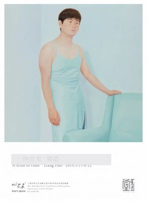 LIANG HAO - A KIND OF GAZE (solo) @ARTLINKART, exhibition poster