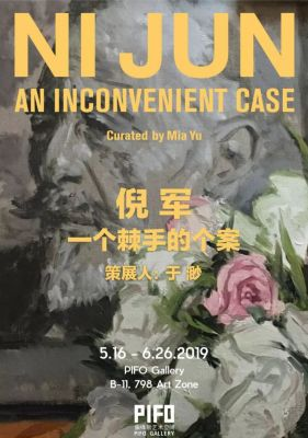 NI JUN - AN INCONVENIENT CASE (solo) @ARTLINKART, exhibition poster
