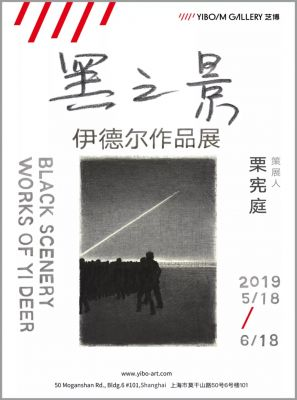 BLACK SCENERY - WORKS OF YI DEER (solo) @ARTLINKART, exhibition poster
