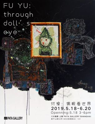 FU YU - THROUGH DOLL'S EYE (solo) @ARTLINKART, exhibition poster