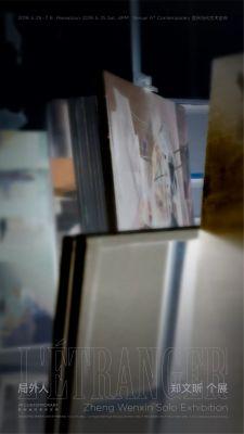 ZHENG WENXIN SOLO EXHIBITION - L'ÉTRANGER (solo) @ARTLINKART, exhibition poster