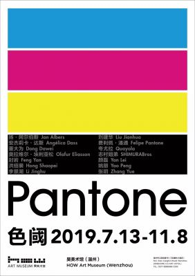PANTONE (group) @ARTLINKART, exhibition poster