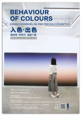 BEHAVIOUR OF COLOURS - DONALD SCHENKEL OIL PAINTING SOLO EXHIBITION (solo) @ARTLINKART, exhibition poster