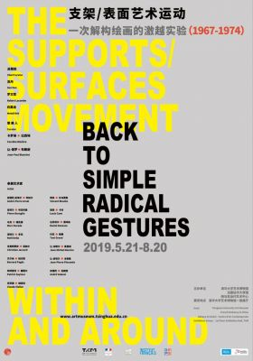 BACK TO SIMPLE RADICAL GESTURES - THE SUPPORTS/SURFACES MOVEMENT: WITHIN AND AROUND (group) @ARTLINKART, exhibition poster