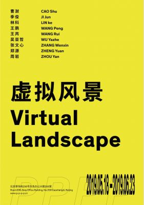 VIRTUAL LANDSCAPE (group) @ARTLINKART, exhibition poster