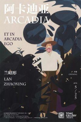 LAN ZHAOXING - ARCADIA (solo) @ARTLINKART, exhibition poster