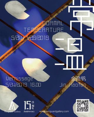 NORMAL TEMPERATURE - JIN HAOFAN (solo) @ARTLINKART, exhibition poster