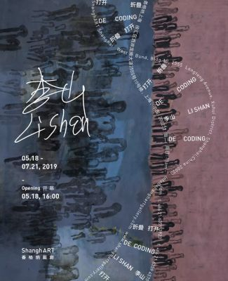 LI SHAN - DECODING (solo) @ARTLINKART, exhibition poster