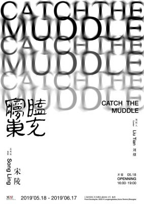 CATCH THE MUDDLE - SONG LING (solo) @ARTLINKART, exhibition poster