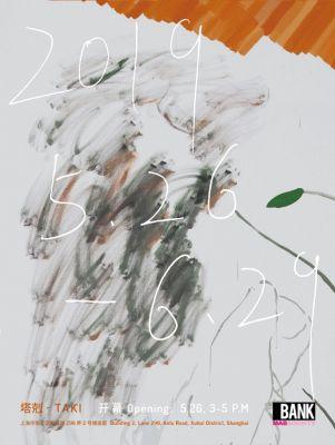 HAOZHONG ZHENG SOLO SHOW - TAKI (solo) @ARTLINKART, exhibition poster