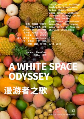 A WHITE SPACE ODYSSEY (group) @ARTLINKART, exhibition poster