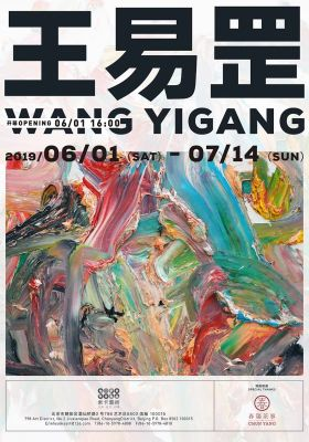WANG YIGANG (solo) @ARTLINKART, exhibition poster
