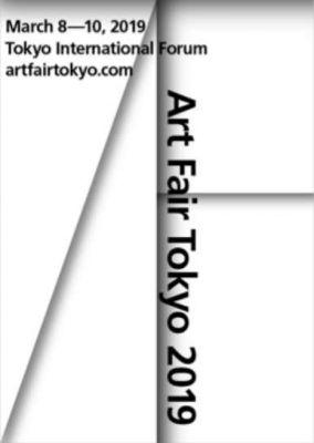 RIN ART ASSOCIATION@ART FAIR TOKYO 2019(GALLERIES) (art fair) @ARTLINKART, exhibition poster