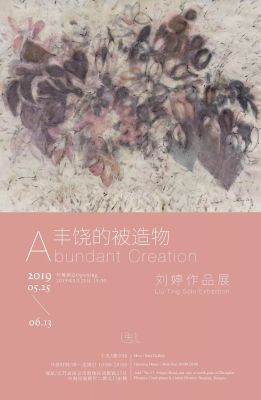 LIU TING SOLO EXHIBITION - ABUNDANT CREATION (solo) @ARTLINKART, exhibition poster