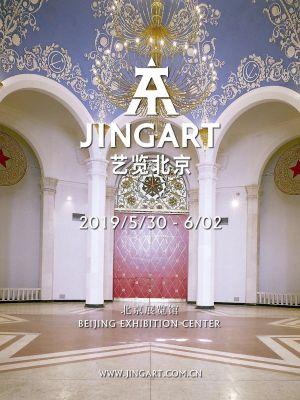 WHITESTONE GALLERY@JINGART ART FAIR 2019 (art fair) @ARTLINKART, exhibition poster
