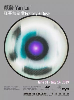 YAN LEI SOLO EXHIBITION - ECSTASY + DOSE (solo) @ARTLINKART, exhibition poster