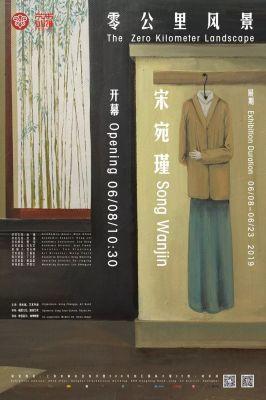 SONG WANJIN - THE ZERO KILOMETER LANDSCAPE (solo) @ARTLINKART, exhibition poster