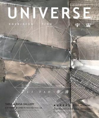 UNIVERSE - LI TAO (solo) @ARTLINKART, exhibition poster
