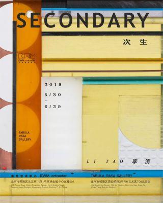 SECONDARY - LI TAO (solo) @ARTLINKART, exhibition poster