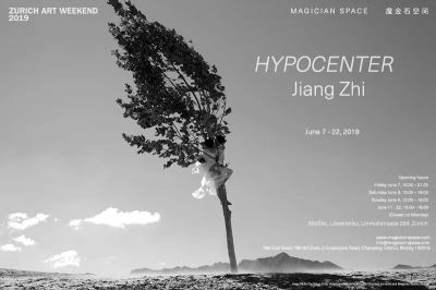 JIANG ZHI - HYPOCENTER (solo) @ARTLINKART, exhibition poster