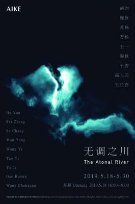 THE ATONAL RIVER (group) @ARTLINKART, exhibition poster