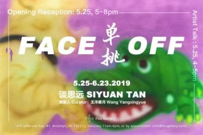 TAN SIYUAN - FACE OFF (solo) @ARTLINKART, exhibition poster