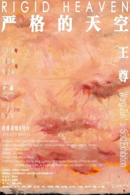 WANG ZUN SOLO EXHIBITION - RIGID HEAVEN (solo) @ARTLINKART, exhibition poster
