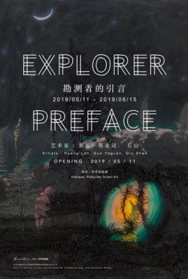 EXPLORER PREFACE (group) @ARTLINKART, exhibition poster