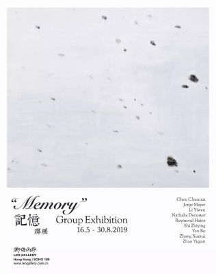 MEMORY (group) @ARTLINKART, exhibition poster