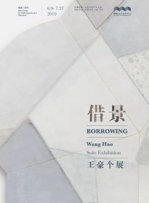 BORROWING - WANG HAO SOLO EXHIBITION (solo) @ARTLINKART, exhibition poster
