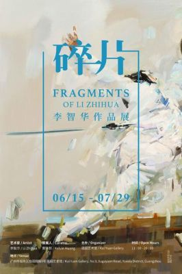 FRAGMENTS - OF LI ZHIHUA (solo) @ARTLINKART, exhibition poster