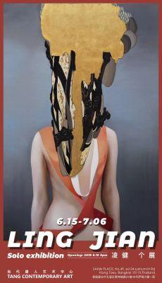 LING JIAN SOLO EXHIBITION (solo) @ARTLINKART, exhibition poster