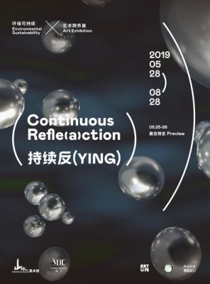 CONTINUOUS REFLE(A)CTION (group) @ARTLINKART, exhibition poster