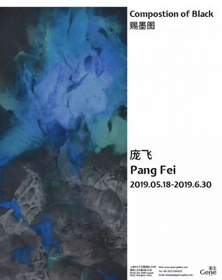 COMPOSTION OF BLACK - PANG FEI (solo) @ARTLINKART, exhibition poster