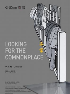 LI GUANGYAO - LOOKING FOR THE COMMONPLACE (solo) @ARTLINKART, exhibition poster