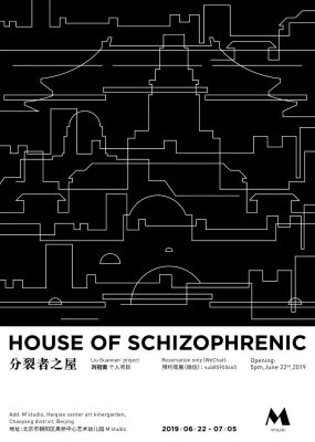 LIU GUANNAN PROJECT - HOUSE OF SCHIZOPHRENIC (solo) @ARTLINKART, exhibition poster