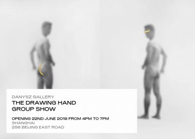 THE DRAWING HAND (group) @ARTLINKART, exhibition poster