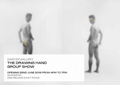绘之手 (群展) @ARTLINKART展览海报