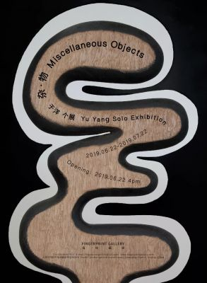 YU YANG - MISCELLANEOUS OBJECTS (solo) @ARTLINKART, exhibition poster