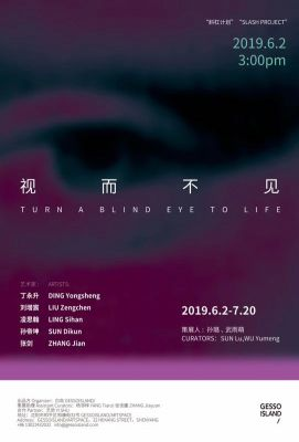 TURN A BLIND EYE TO LIFE (group) @ARTLINKART, exhibition poster