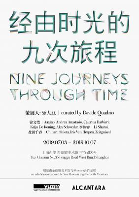 NINE JOURNEY THROUGH TIME (group) @ARTLINKART, exhibition poster