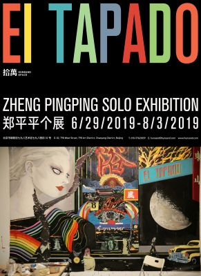 EI TAPADO – ZHENG PINGPING SOLO EXHIBITION (solo) @ARTLINKART, exhibition poster