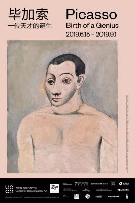 PICASSO – BIRTH OF A GENIUS (solo) @ARTLINKART, exhibition poster