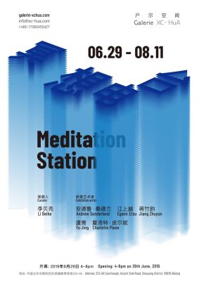 MEDITATION STATION (group) @ARTLINKART, exhibition poster