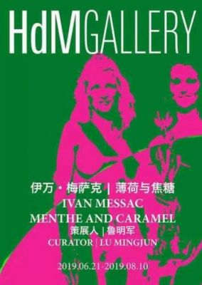 IVAN MESSAC - MENTHE AND CARAMEL (solo) @ARTLINKART, exhibition poster