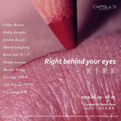 RIGHT BEHIND YOUR EYES (group) @ARTLINKART, exhibition poster