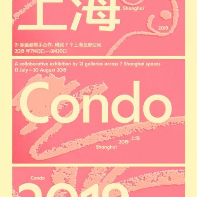 CONDO SHANGHAI 2019 (group) @ARTLINKART, exhibition poster