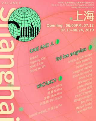CONDO SHANGHAI 2019 (GALLERY VACANCY) (group) @ARTLINKART, exhibition poster