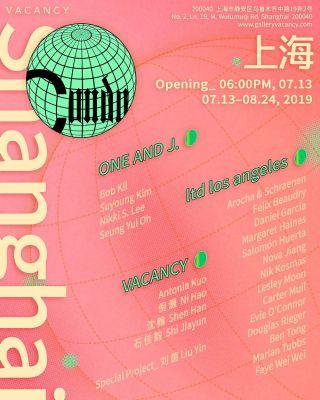 CONDO 上海 2019 (GALLERY VACANCY) (群展) @ARTLINKART展览海报